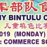 16 September 2019: The Salvation Army Bintulu Corps Charity Food Fair 2019